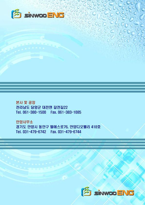 뒷표지_09.jpg